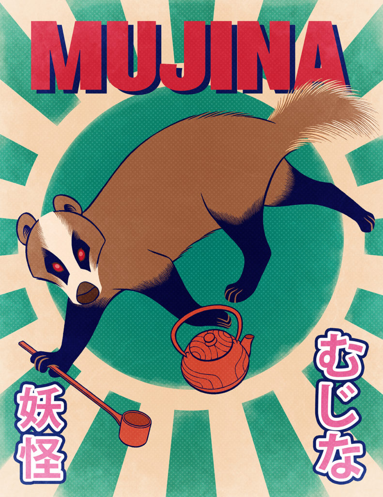 Poster with an illustration of a Mujina.